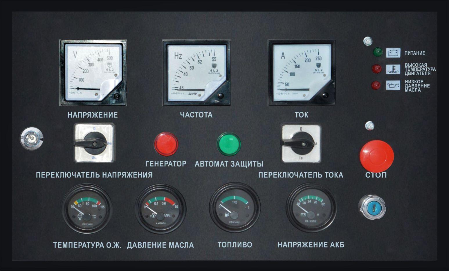 Дизель-генератор в шумозащитном кожухе Mvae АД-30-400-РК