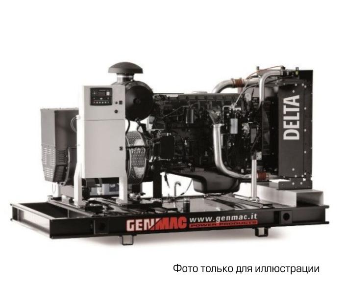 MAJESTIC G450IO