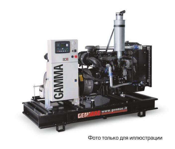 GAMMA G150PO