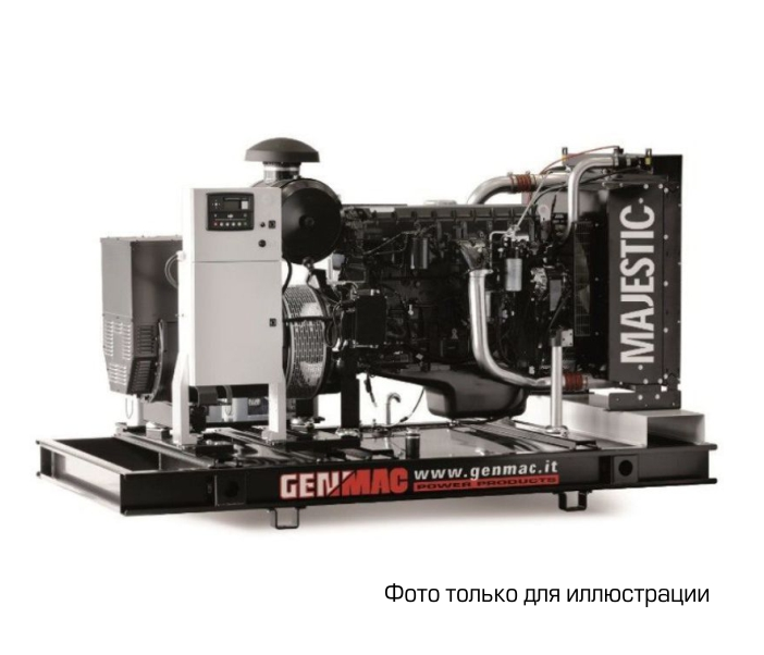 MAJESTIC G400PO