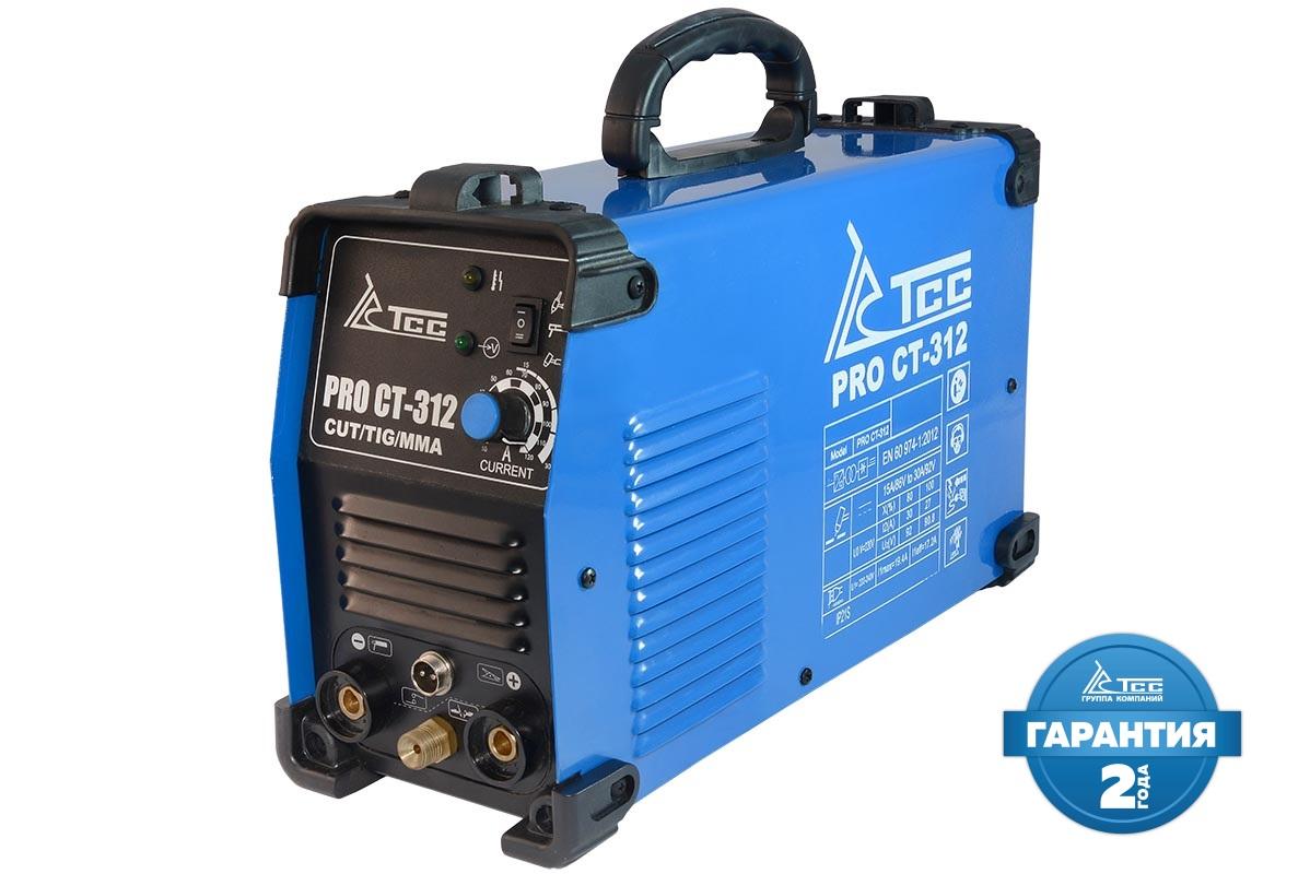 Многофункциональный сварочный аппарат, TSS PRO CT-312