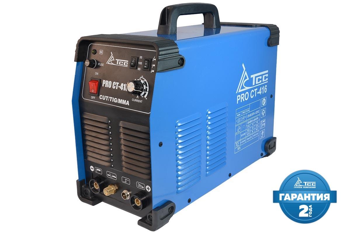 Многофункциональный сварочный аппарат, TSS PRO CT-416