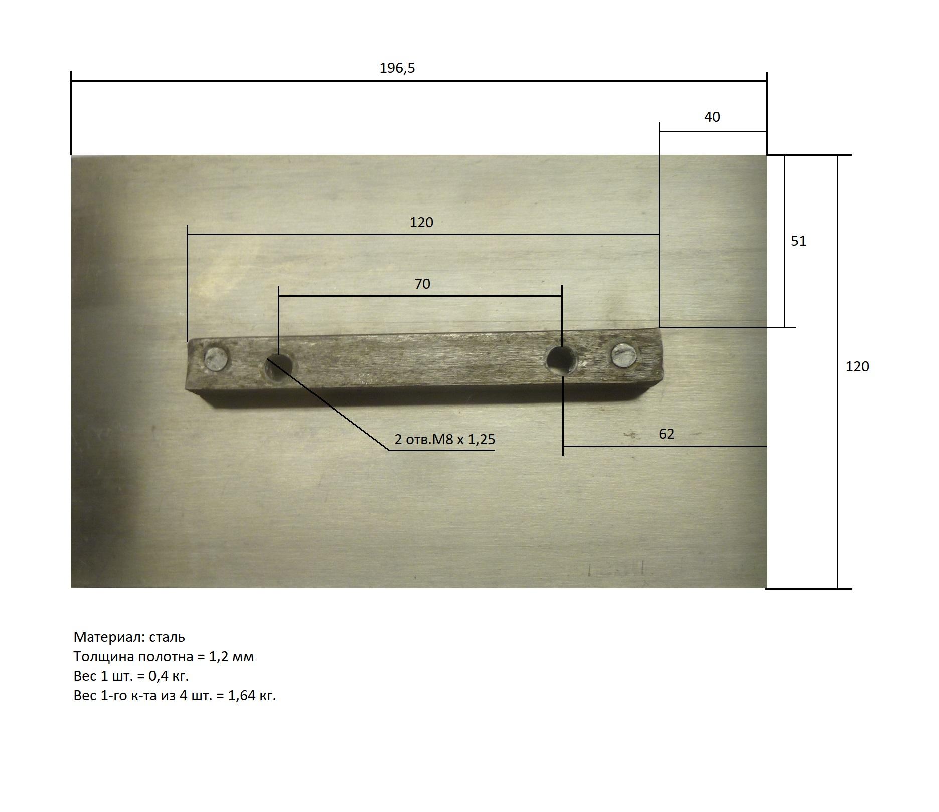 Лопасти для ТСС DMD, DMR 600 (к-т из 4 лопастей)
