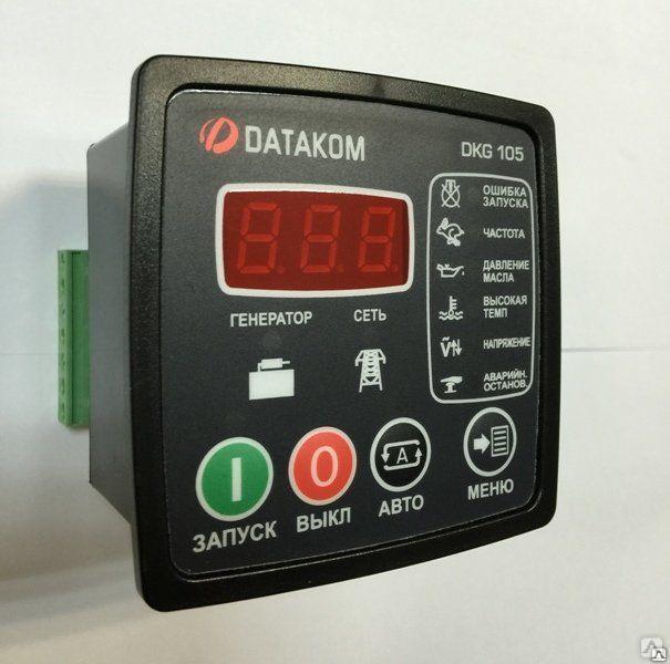 Datacom dkg105