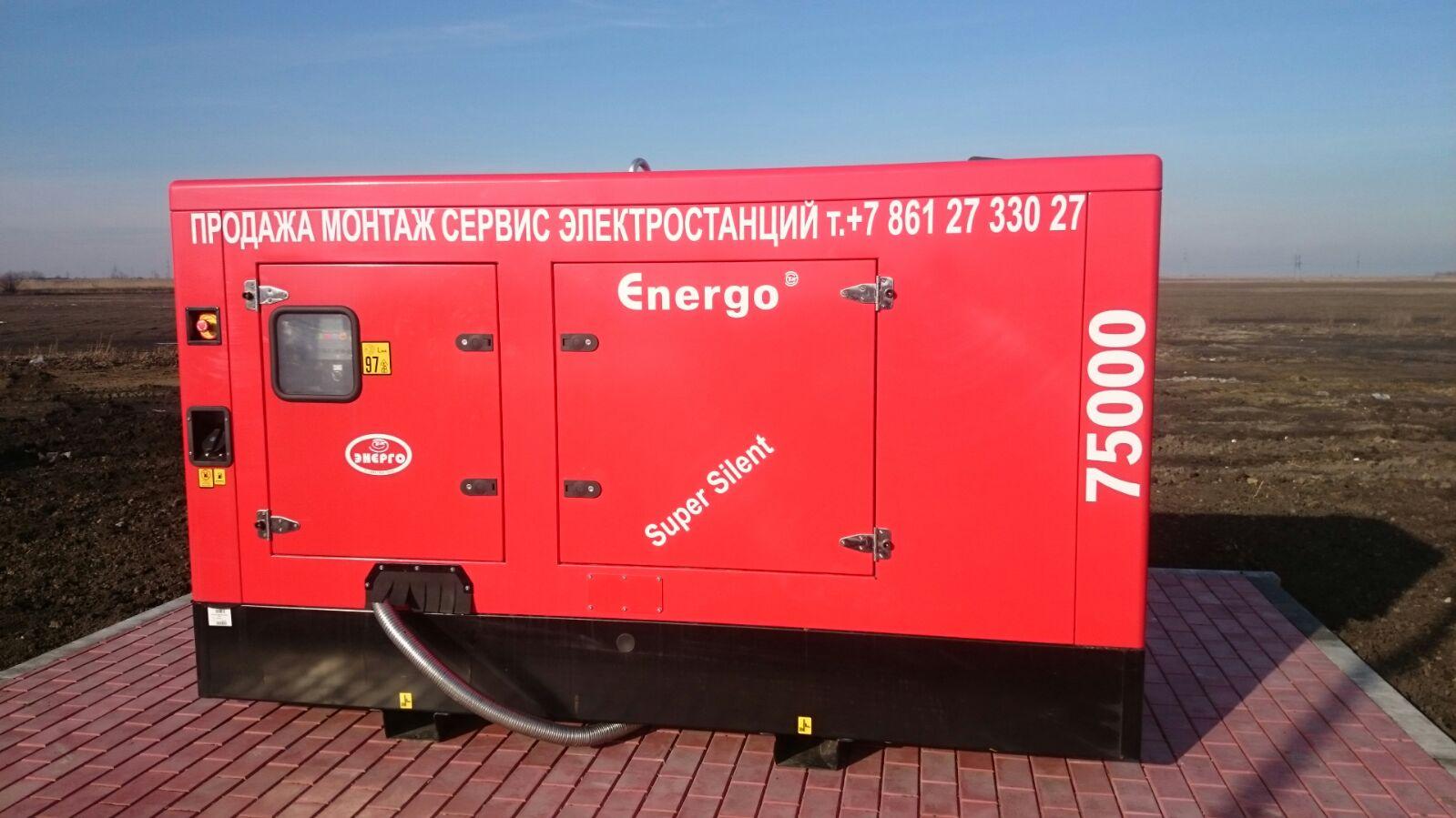 Монтаж генератора ENERGO для Лукойл